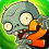 Plants vs. Zombies 2 APK 5.3.1 (200) Latest Version Download